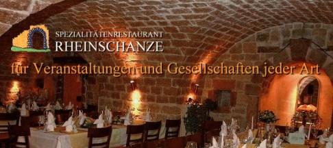 restaurant rheinschanze mainz kostheim. Black Bedroom Furniture Sets. Home Design Ideas